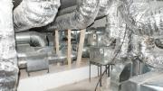 Новоалтайское отделение СБРФ система вентиляции и кондиционирования